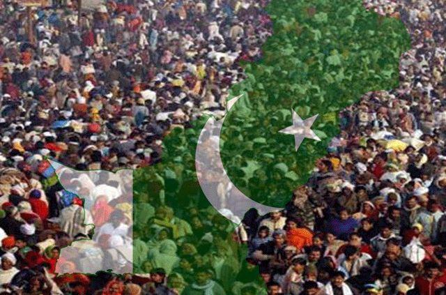pakistan census 2017