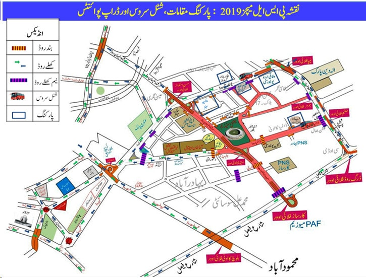 PSL 2019 traffic plan