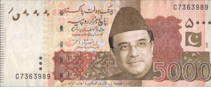 pakistan asif zardari note