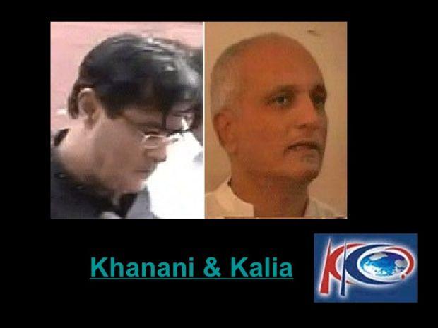 khanani kalia