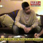 Pakistan Cricket Gone for Good … Match Fixing Scandal!