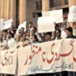 Stop Police-Gardi in Punjab
