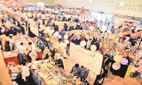 Karachi Literature Festival Book Exhibition
