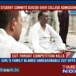 Indian Girl Commits Suicide after Scoring 85% in Final Exams