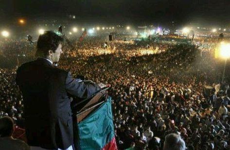 Imran Khan PTI Jalsa in Lahore