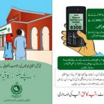 Are you a registered voter in Pakistan? ECP displays Voter Lists, offers SMS confirmation