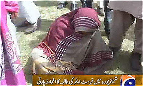 girl raped in sheikhupura Pakistan