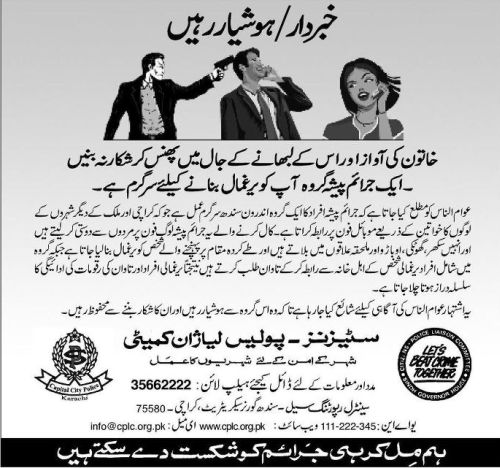 CPLC ad ransom kidnapping awareness