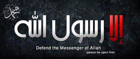 Defend Prophet Muhammad (saw)