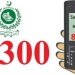 Find your Polling Station through SMS – innovative service by Election Commission of Pakistan