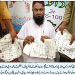 Karachi Elections 2013: Rigging, Harassment, and Criminal Negligence by ECP