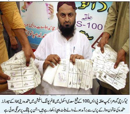 MQM Rigging New Karachi Godhra