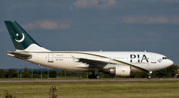 PIA splits into Pakistan Airways
